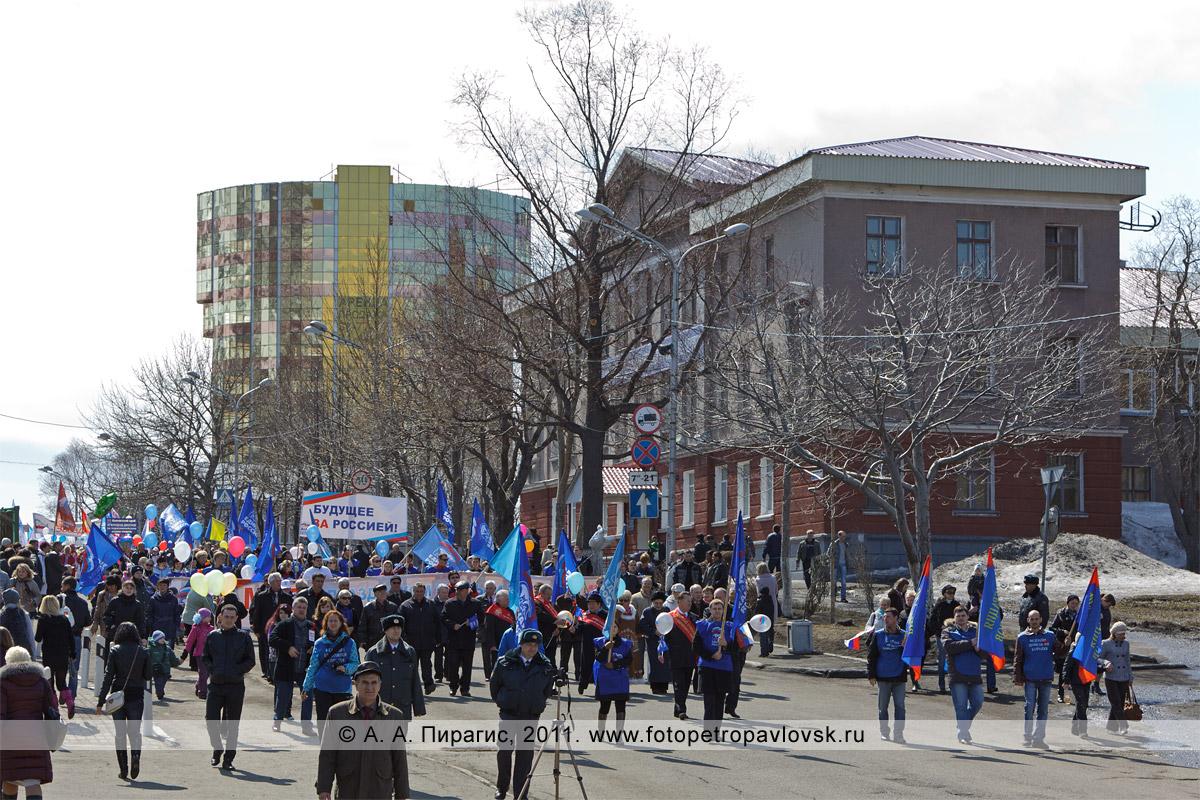 Фотография: 1 Мая на Камчатке. Движение колонн первомайской демонстрации. Улица Ленинская, город Петропавловск-Камчатский, Камчатский край