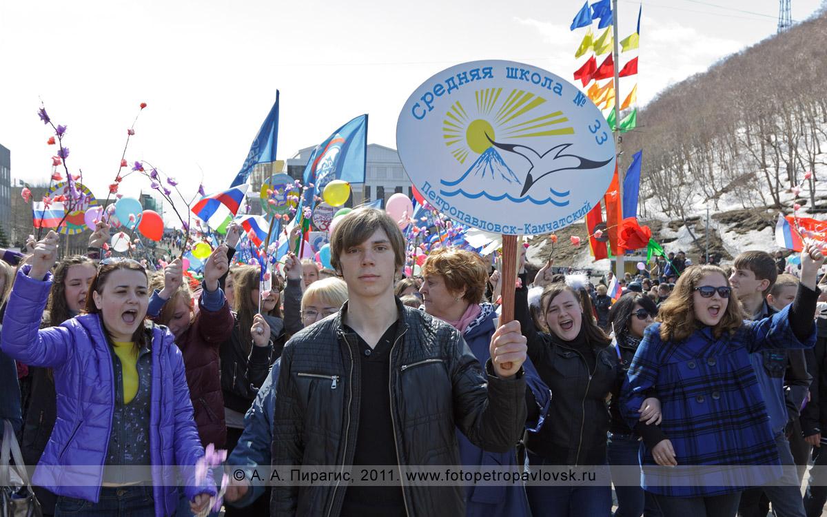 Фотография: праздничная первомайская колонна демонстрантов средней школы № 33 города Петропавловска-Камчатского. 1 мая на Камчатке, площадь имени В. И. Ленина в Петропавловске-Камчатском