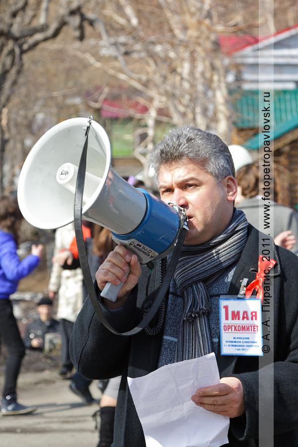 Фотография: Зимин Андрей, председатель Федерации независимых профсоюзов Камчатского края. 1 Мая — Праздник Весны и Труда на Камчатке
