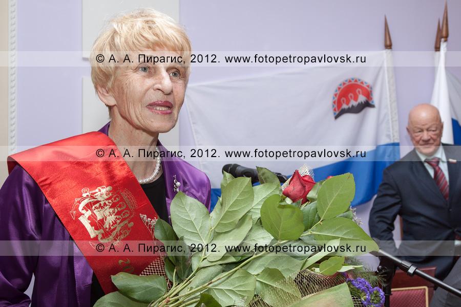 Фотография: почетный гражданин Петропавловска-Камчатского Селянгина Светлана