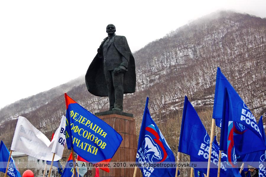 Фотография: Первомай в Петропавловске-Камчатском