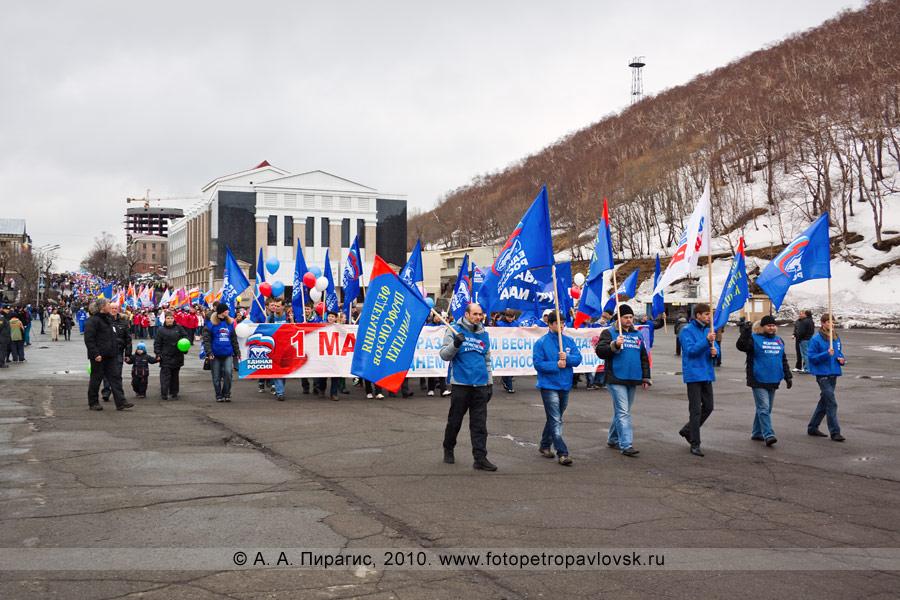Фотография: праздничная колонна на первомайской демонстрации в городе Петропавловске-Камчатском