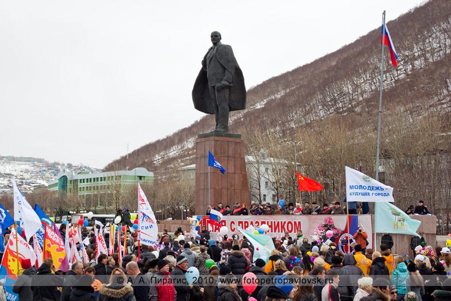 Фотография: митинг на 1 Мая в городе Петропавловске-Камчатском