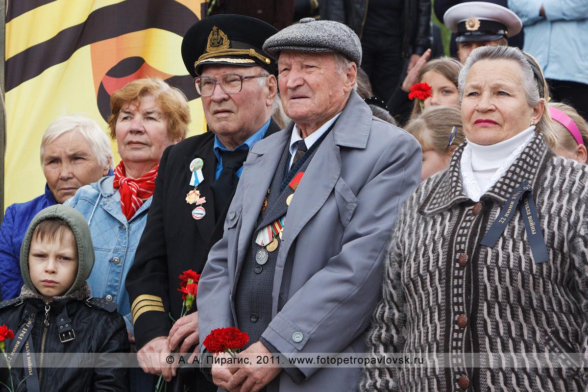 Фотография: митинг 22 июня, в День памяти и скорби. Парк Победы города Петропавловска-Камчатского