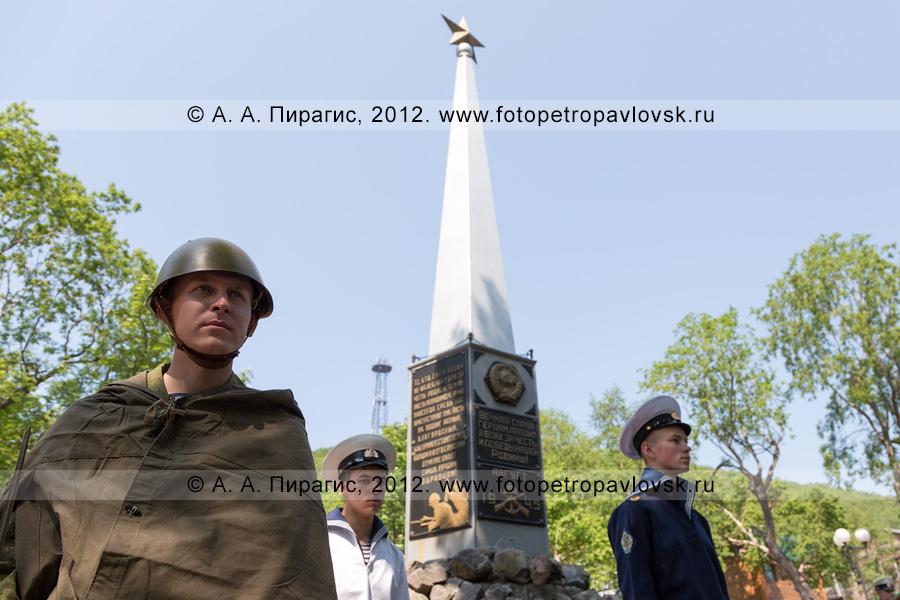 Фотография: 22 июня — День памяти и скорби. Памятник воинам Советской армии — освободителям Курильских островов в 1945 году, сквер Свободы, город Петропавловск-Камчатский