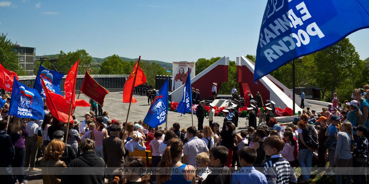 Фотография: 22 июня — День памяти и скорби в Петропавловске-Камчатском. Митинг в парке Победы города Петропавловска-Камчатского