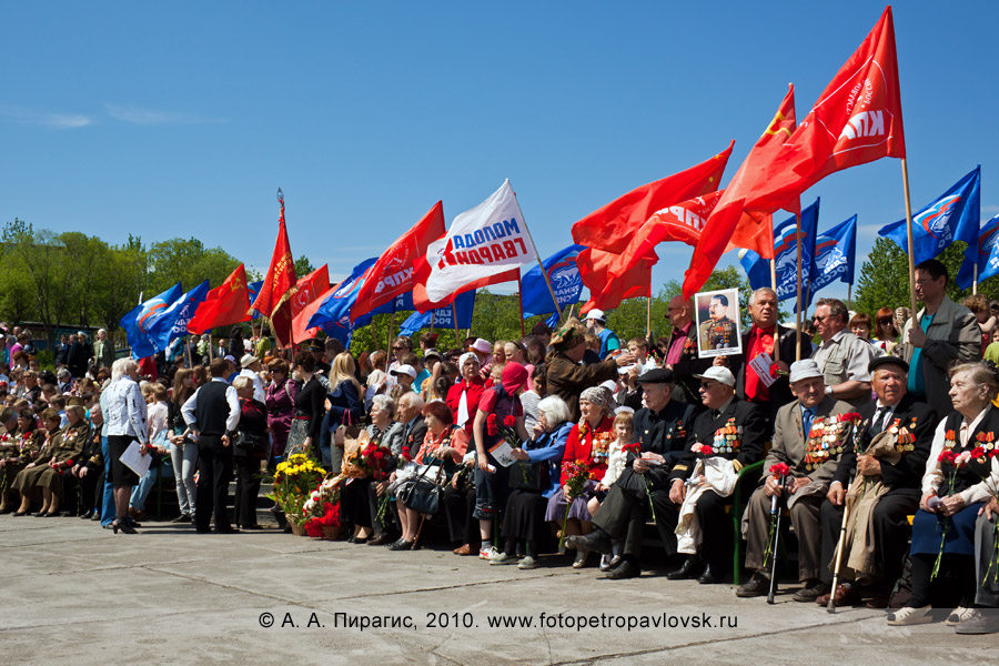 Фотография: 22 июня — День памяти и скорби в Петропавловске-Камчатском. Присутствующие на митинге в парке Победы города Петропавловска-Камчатского