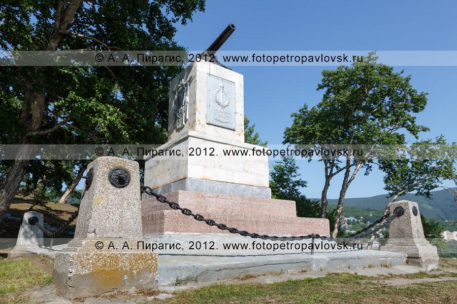 Фотография: памятник героям 3-й батареи лейтенанта А. П. Максутова. Петропавловск-Камчатский, Никольская сопка