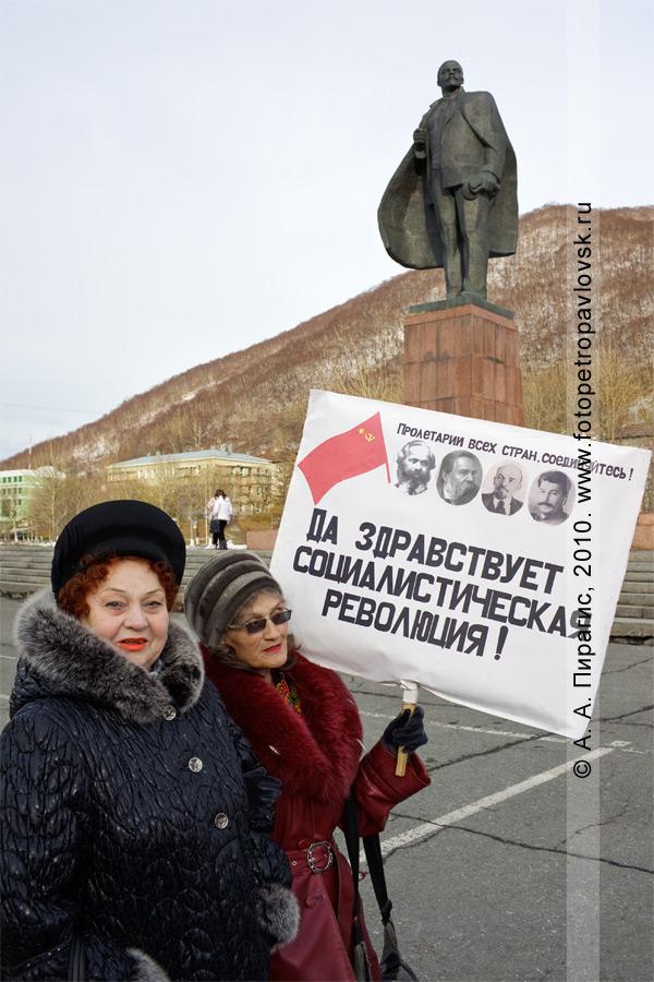 """Фотография: надпись на плакате: """"Да здравствует социалистическая революция!"""""""