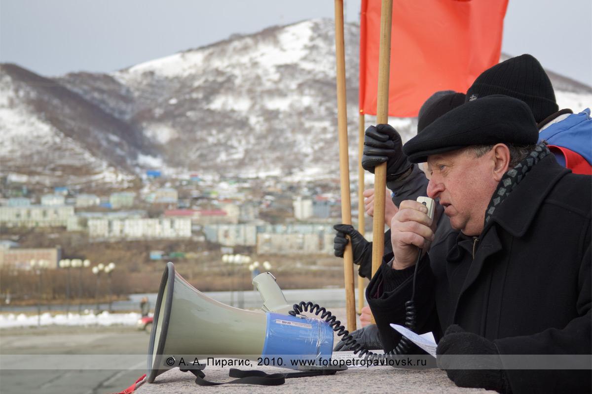 Фотография: митинг 7 ноября, посвященный годовщине Октябрьской революции. Площадь Ленина, Петропавловск-Камчатский