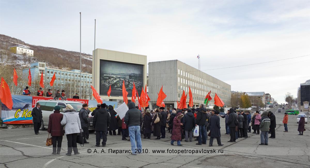 Фотография: праздничный митинг 7 ноября на площади Ленина в городе Петропавловске-Камчатском. На заднем плане — здание Правительства Камчатского края