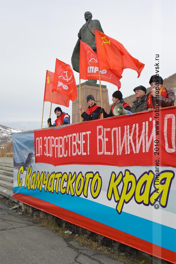 Фотография: митинг, посвященный годовщине Октябрьской революции. Площадь Ленина, Петропавловск-Камчатский