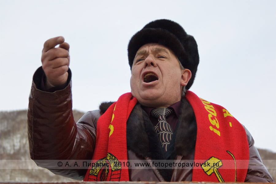 Фотография: обращение лидера коммунистов полуострова Камчатка Михаила Смагина к камчатским коммунистам на митинге, посвященном годовщине Октябрьской революции