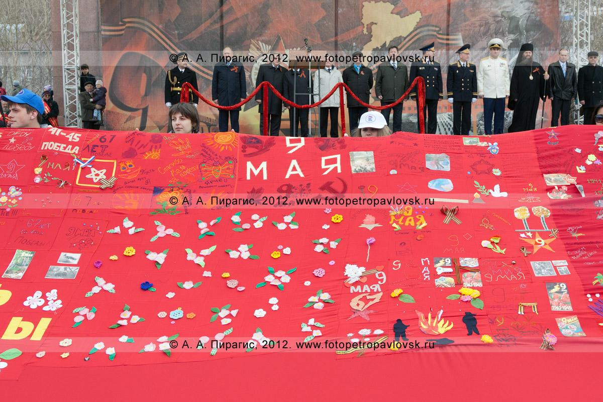 Фотография: Знамя Победы, которое жители Камчатского края изготовили своими руками из художественно оформленных отрезков красной ткани