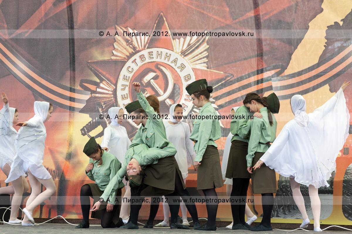 Фотография: выступление камчатского творческого коллектива в День Победы. Петропавловск-Камчатский