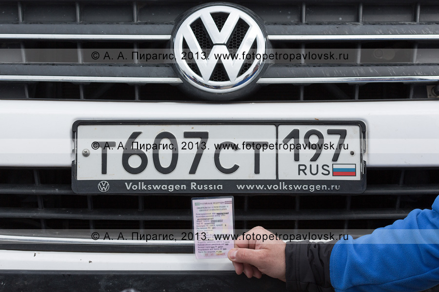 """Фотография: решетка радиатора с логотипом Volkswagen, номерной знак и свидетельство о регистрации транспортного средства автомобиля Volkswagen Amarok, который принимал участие в полярной автомобильной экспедиции """"Амарок. Путь северного волка"""""""