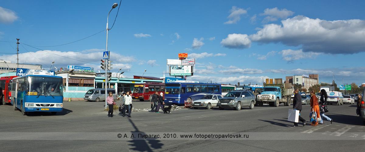 Фотография: автостанция на 10-м километре в городе Петропавловске-Камчатском