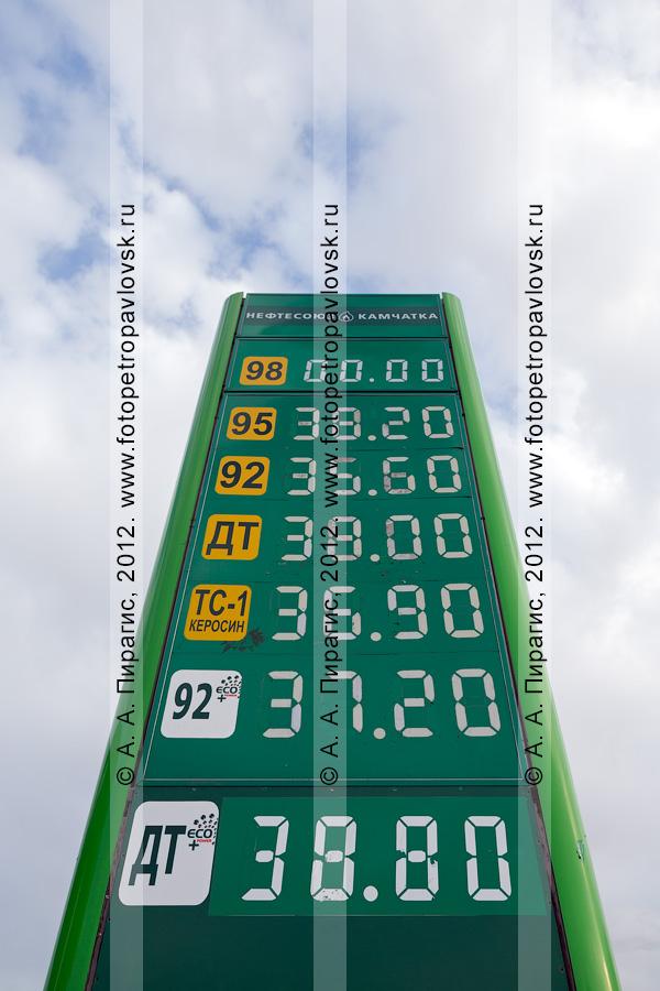 """Фотография: цены на бензин и дизельное топливо на автозаправочной станции (АЗС) """"Нефтесоюз Камчатка"""" в городе Петропавловске-Камчатском"""