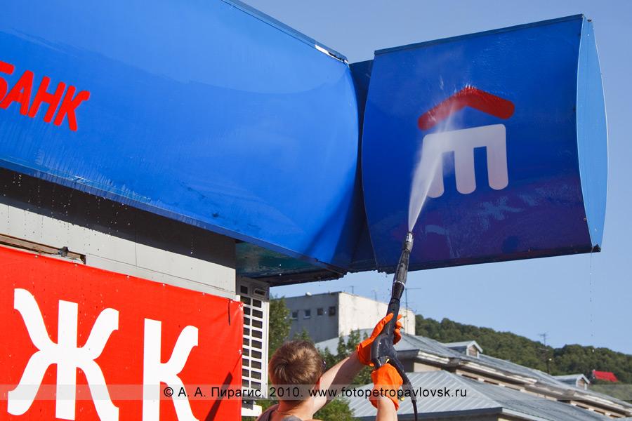 """Фотография: """"Восточный экспресс-банк"""" в городе Петропавловске-Камчатском"""