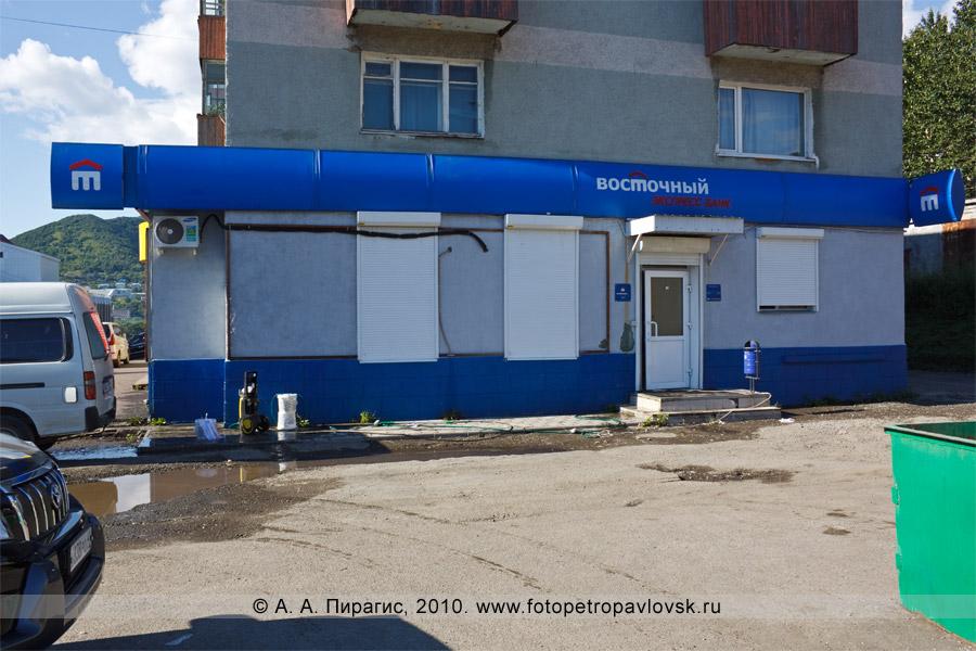 """Фотография: """"Восточный экспресс-банк"""" в центре города Петропавловска-Камчатского"""