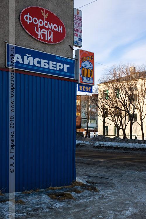 """Фотография: рекламный баннер: """"Свежее пиво в кегах. Круглосуточно"""" возле школ Петропавловска-Камчатского"""