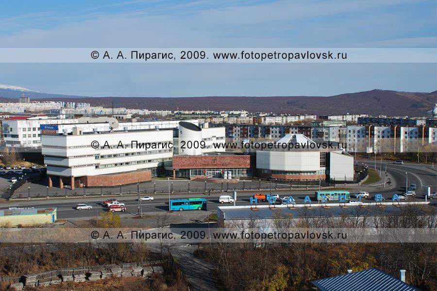 Главное управление Центрального банка Российской Федерации по Камчатскому краю