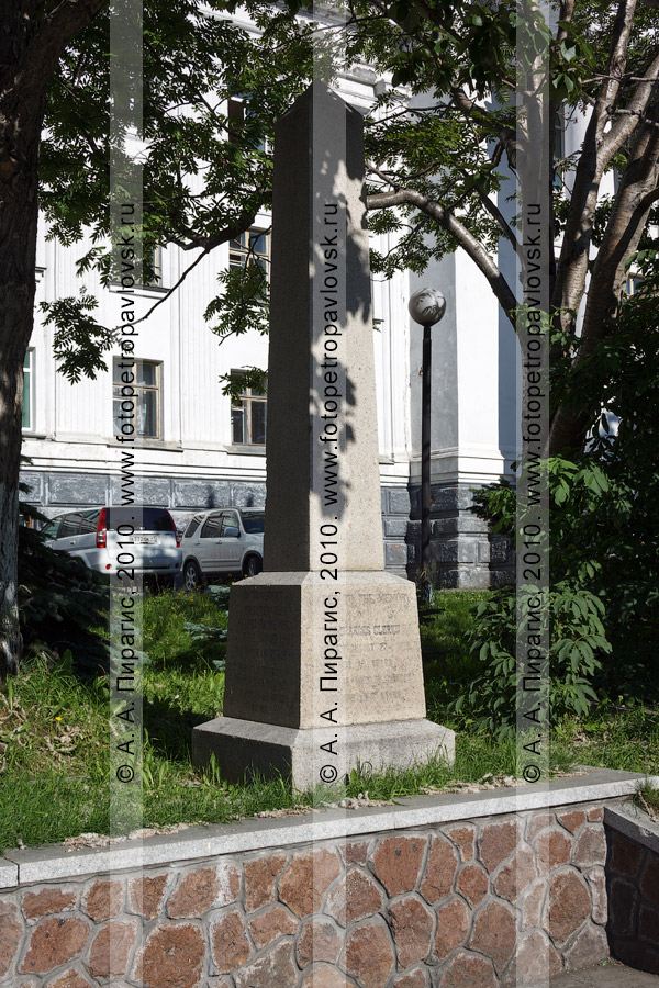 Фотография: памятник на могиле английского мореплавателя Чарльза Кларка (Клерка) (Charles Clerke) на Камчатке