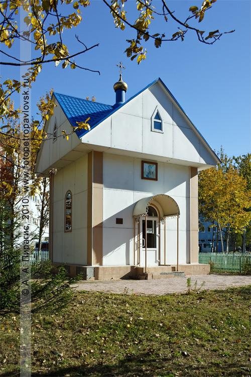 Фотография: часовня Георгия Победоносца на территории Управления внутренних дел по Камчатскому краю в городе Петропавловске-Камчатском