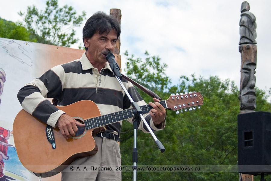 Фотография: выступление на праздновании Дня аборигена в Петропавловске-Камчатском