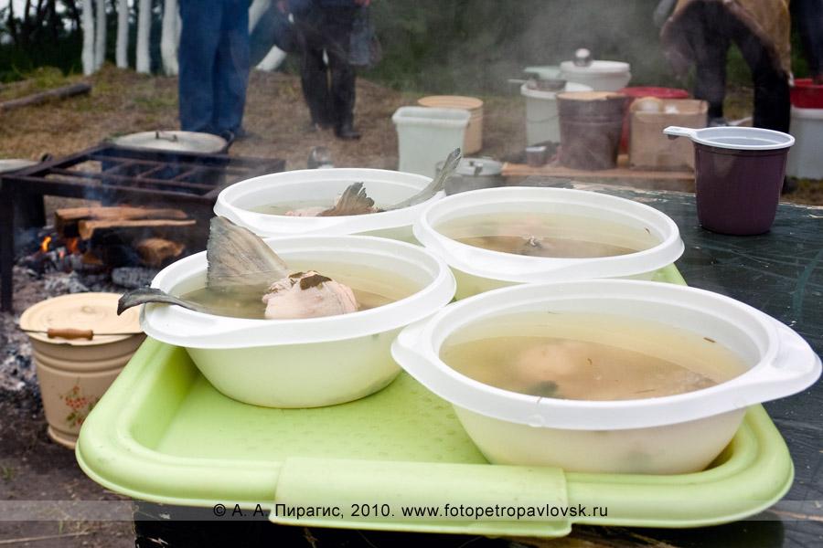 Фотография: Камчатская уха, приготовленная на празднике День аборигена