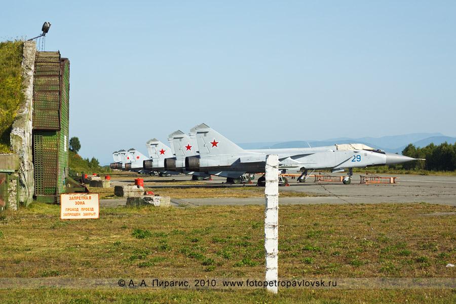 Фотография: День авиации в Камчатском крае — истребители МиГ-31 на аэродроме на Камчатке
