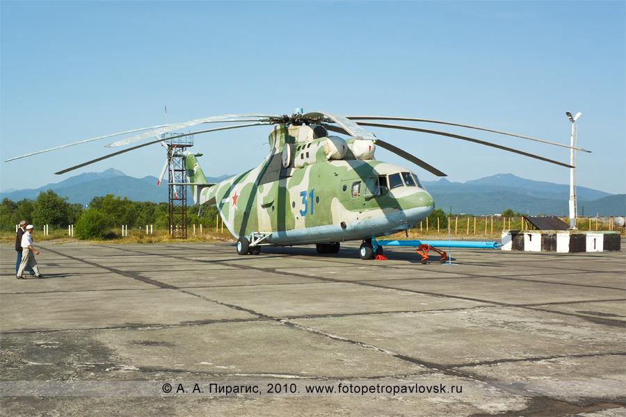Фотография: День Военно-воздушных сил в Камчатском крае — военно-транспортный вертолет Ми-26 для перевозки войск, боевой техники и грузов, десантирования личного состава и техники