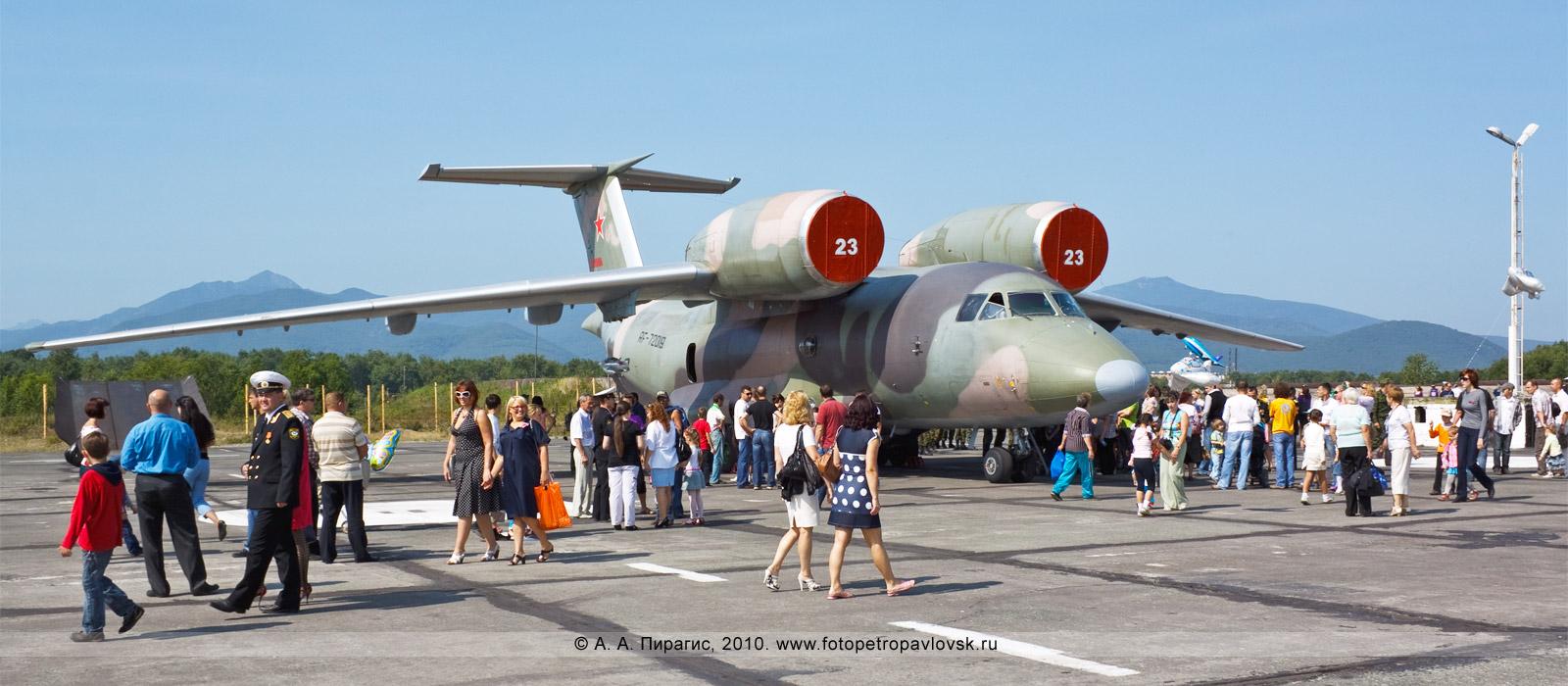 Фотография: Камчатка — День авиации РФ: авиавыставка — жители Камчатского края и морской патрульный самолет Ан-72П
