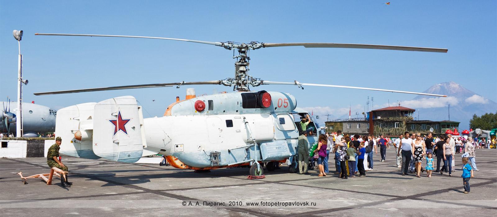 Фотография: Камчатский край — День Военно-воздушных сил Российской Федерации: корабельный поисково-спасательный вертолет Ка-27ПС на военном аэродроме