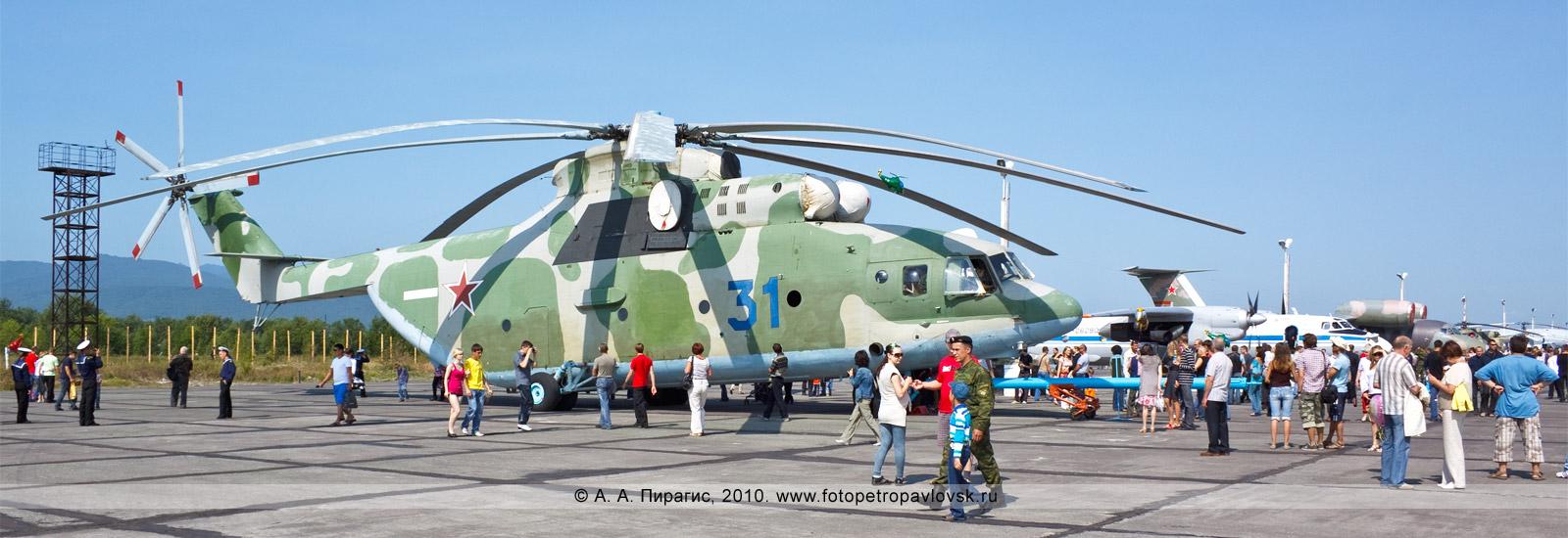 Фотография: Полуостров Камчатка — День Военно-воздушных сил Российской Федерации: военно-транспортный вертолет Ми-26 на военном аэродроме в Елизово