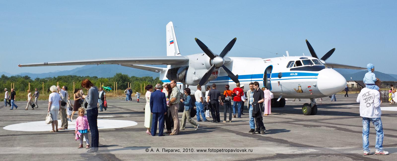 Фотография: Камчатка — День Воздушного флота Российской Федерации: транспортный самолет АН-26 на выставке авиационной техники (военный аэродром в Елизово)