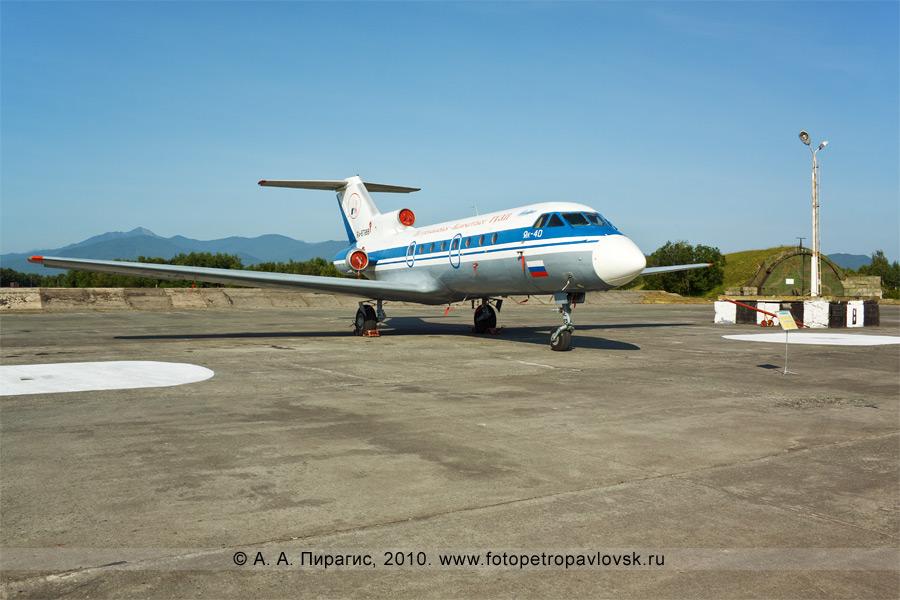 Фотография: День авиации на Камчатке — самолет ЯК-40(К)