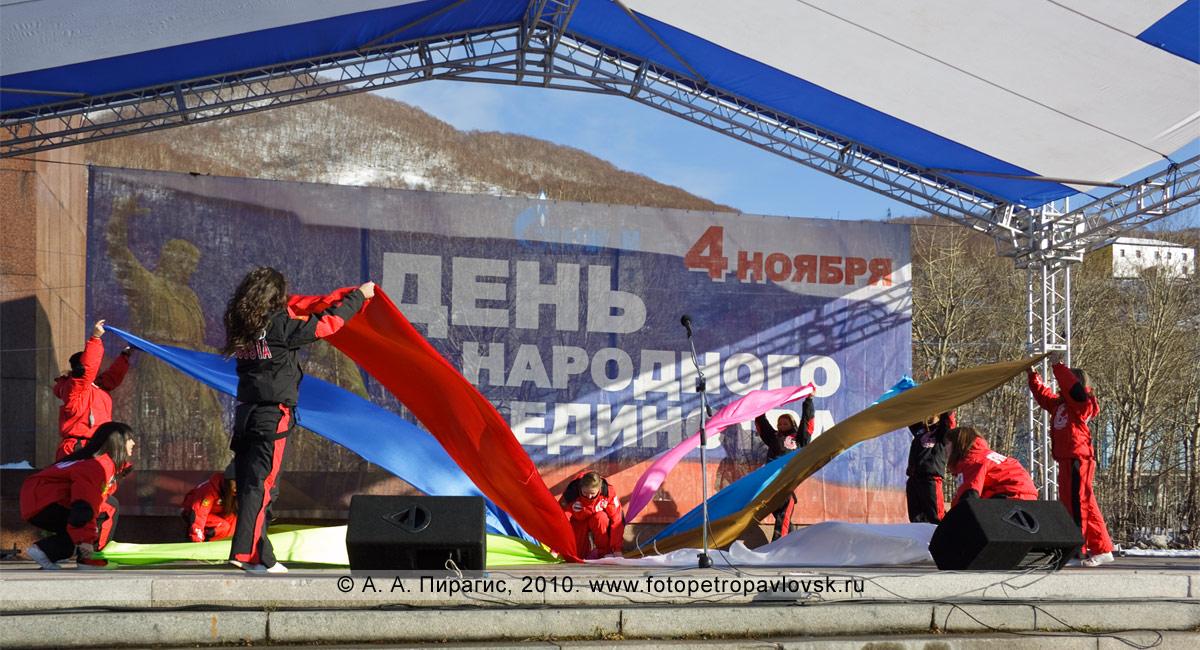 Фотография: спортсмены Камчатки на праздничной сцене во время проведения Дня народного единства в Петропавловске-Камчатском