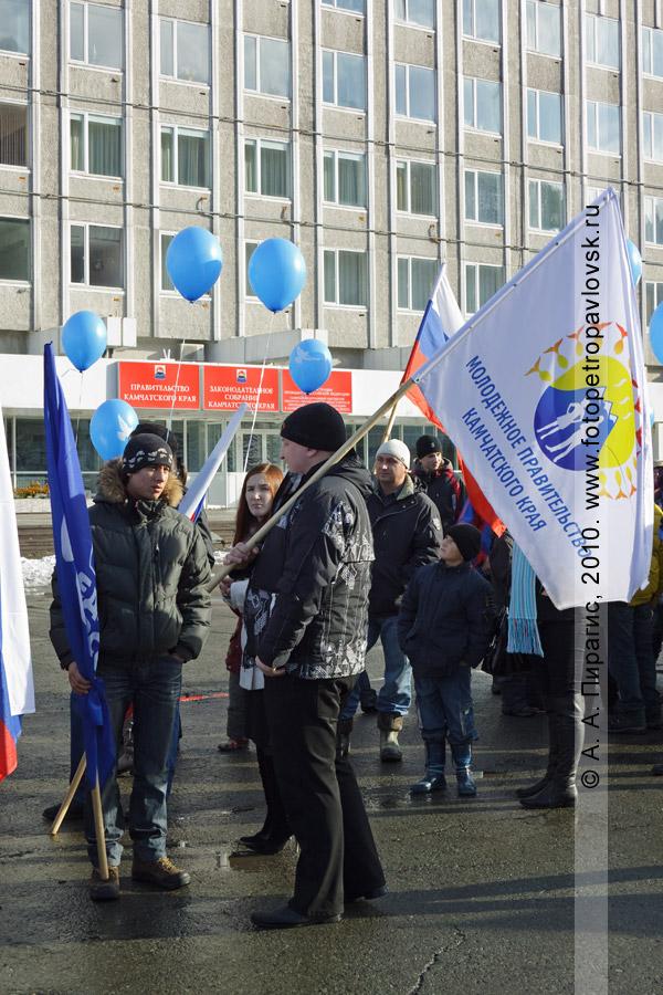 Фотография: Молодежное правительство Камчатского края на праздновании Дня народного единства в центре Петропавловска-Камчатского