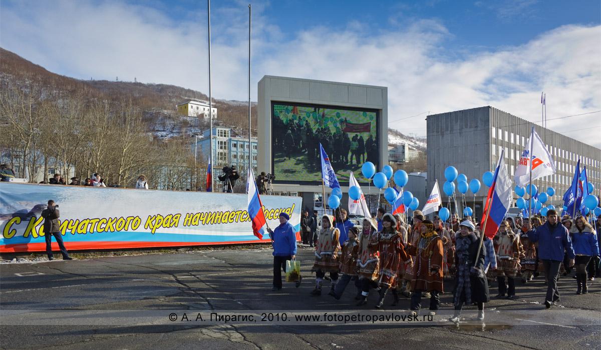 Фотография: праздничные колонны в День народного единства на площади Ленина в Петропавловске-Камчатском