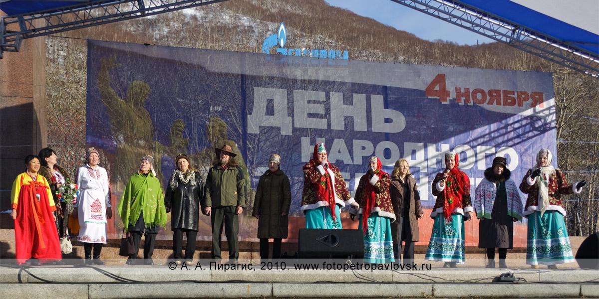 Фотография: Камчатка разными народами обитаема… День народного единства на площади Ленина в Петропавловске-Камчатском