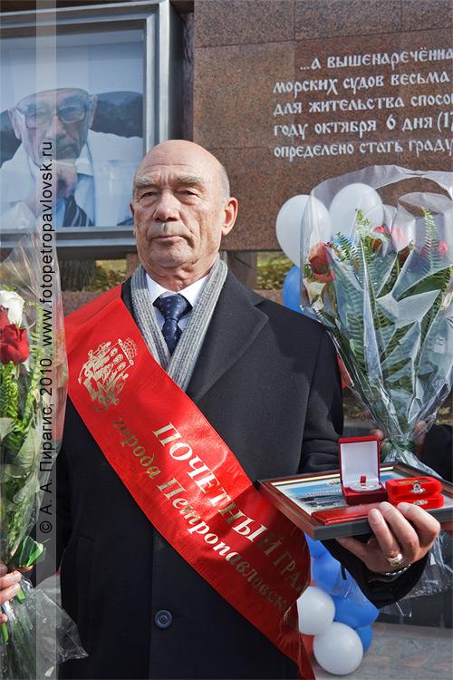Фотография: Мачидловский Сергей Владимирович — почетный гражданин города Петропавловска-Камчатского