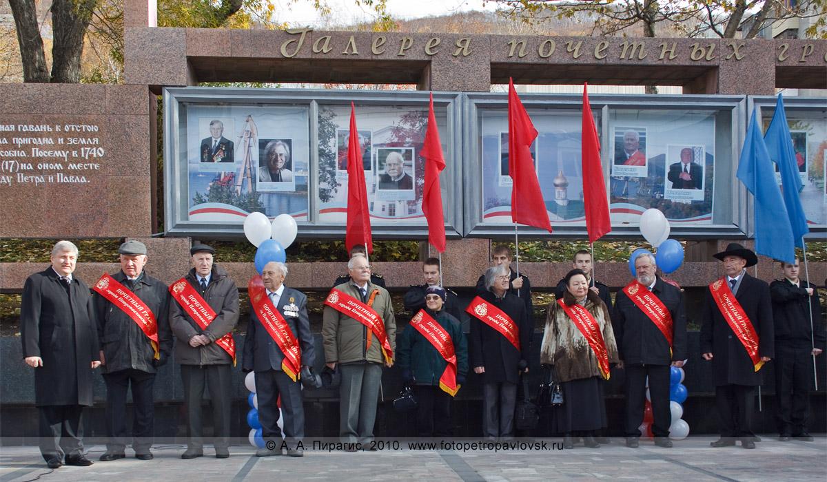 Фотография: почетные граждане Петропавловска-Камчатского у галереи почетных граждан города