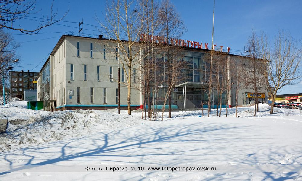 Фотография: Дворец культуры КГТУ (бывший Дом культуры рыбаков) в городе Петропавловске-Камчатском
