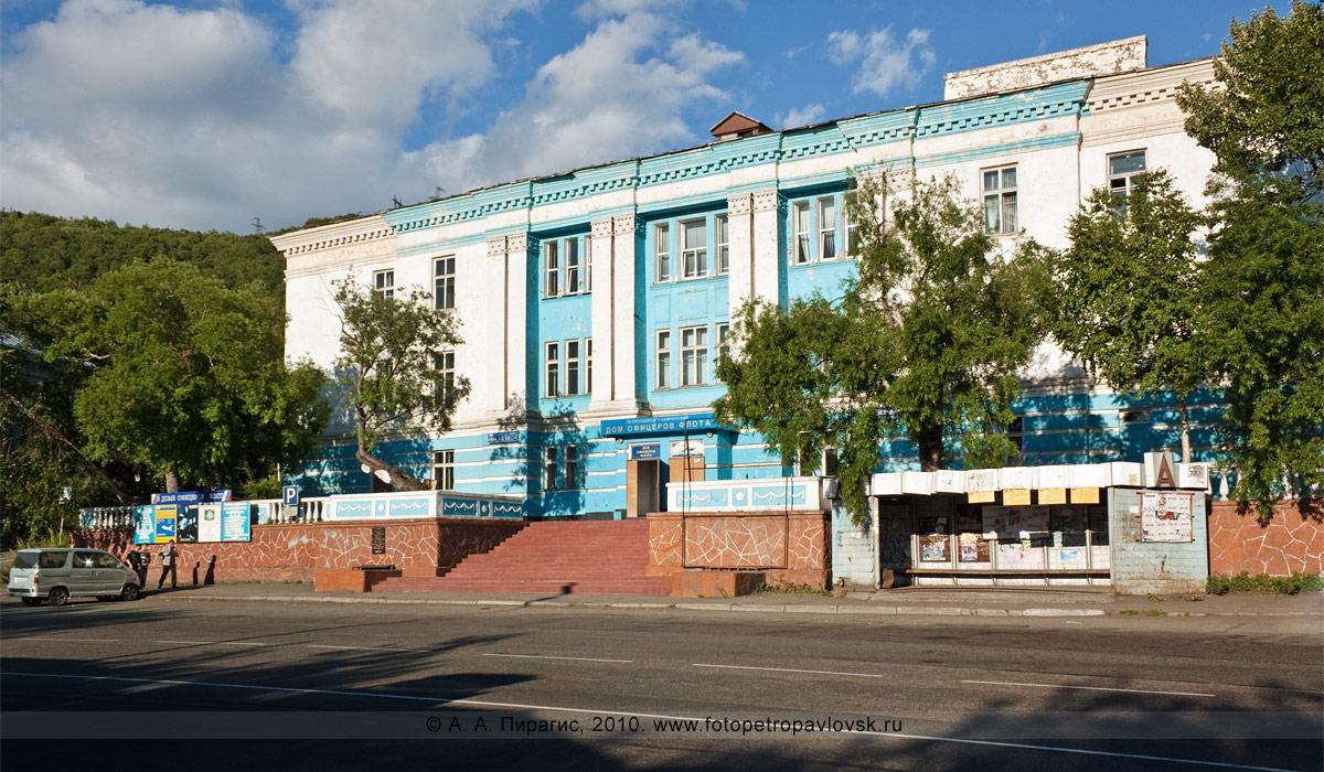 Фотография: Петропавловск-Камчатский Дом офицеров флота (Дом флота), город Петропавловск-Камчатский, площадь Щедрина, 3
