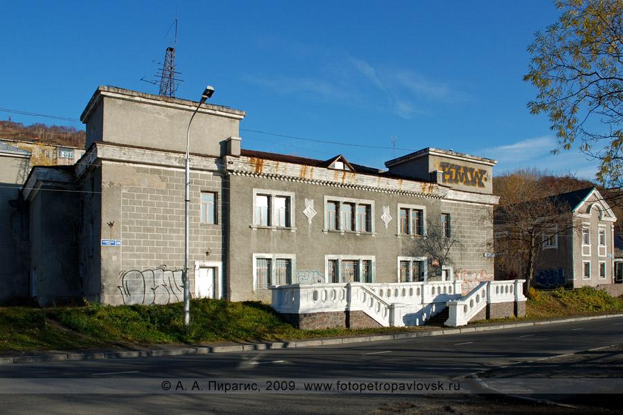 Дом радио, город Петропавловск-Камчатский, ул. Советская, 28
