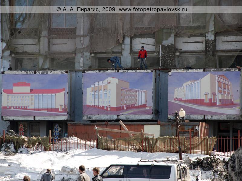 Фасад Камчатского театра драмы и комедии