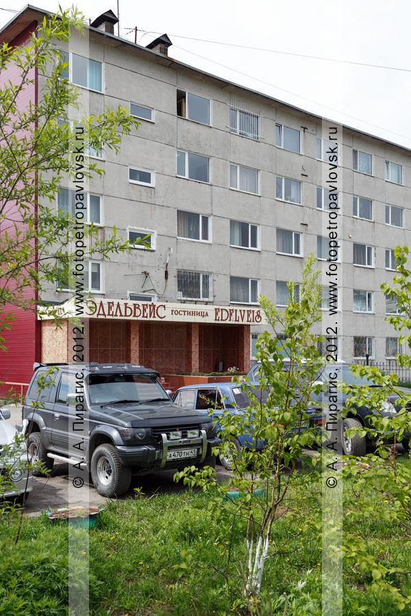 """Фотография: гостиница """"Эдельвейс"""" (hotel """"Edelveis"""") в столице Камчатского края"""