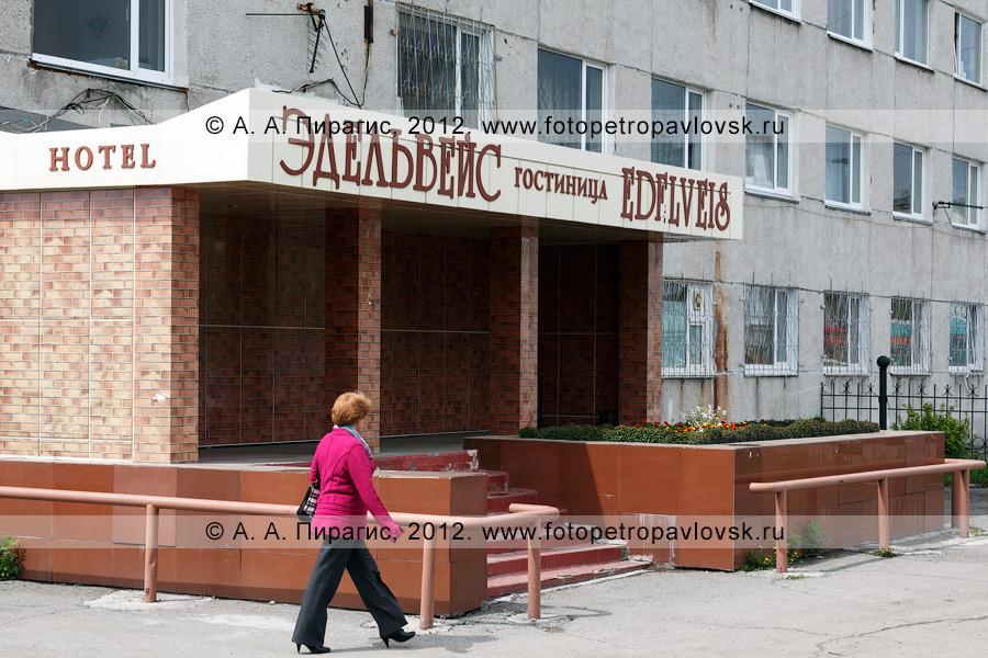 """Фотография: гостиница """"Эдельвейс"""" (hotel """"Edelveis""""). Камчатский край, город Петропавловск-Камчатский"""