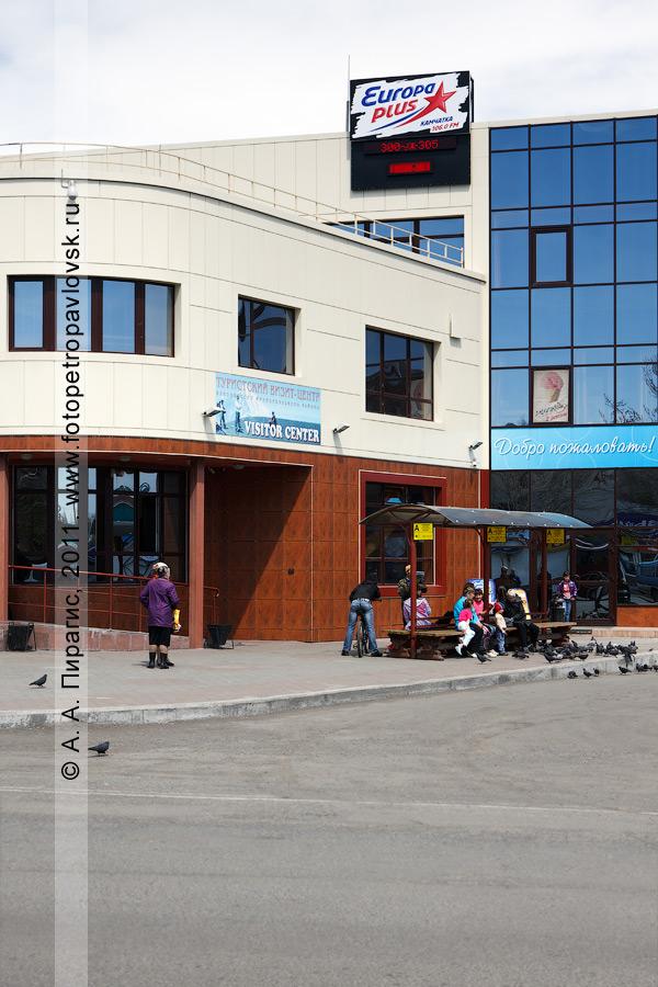 Фотография: елизовская автостанция (автовокзал). На втором этаже здания автобусного вокзала в городе Елизово расположен туристский визит-центр Елизовского муниципального района Камчатского края